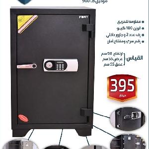 Safe Boxes @Amman, Jordan - Fort Safety…