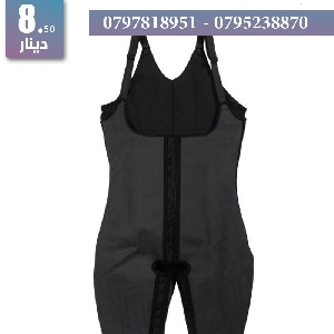 The Best Slimmer corset only for 8.5 JD…