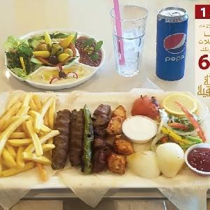 عروض مشاوي مطعم الصالة…