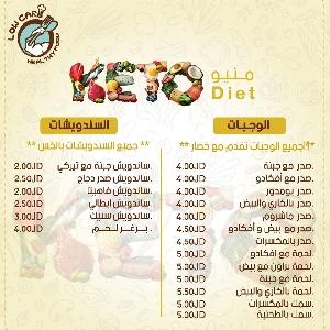 قائمة اسعار وجبات نظام…