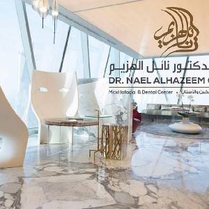 المركز الوحيد في الكويت…