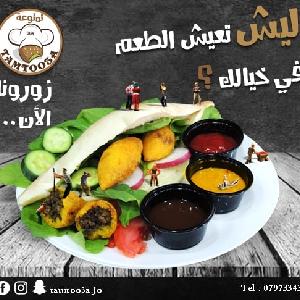 افضل مطعم فلافل عراقي…