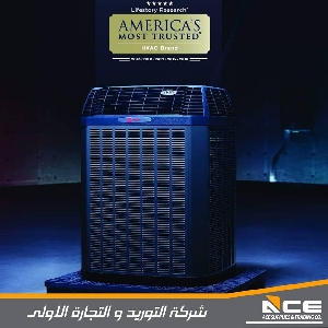 American Air Conditioning in Amman, Jordan…