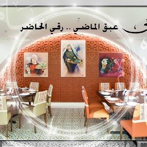 مطعم للمأكولات الفلسطينية…