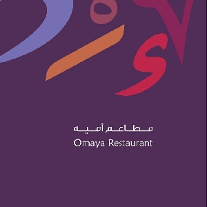 Grand Omaya Rest & Cafe 0799146000 قائمة…