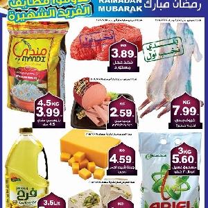 عروض اسواق الفريد رمضان…