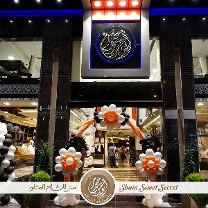 Abou Arab Haider Sweets 0791000922 تواصي…