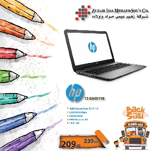 Hp Laptop Offers in Jordan - بمناسبة…