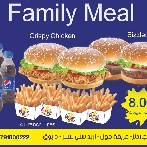 Burger family meal from Sizzle Grill Jordan…