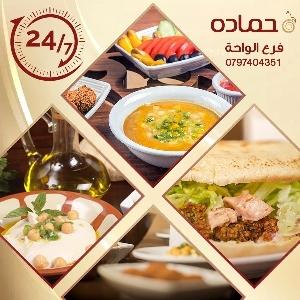 مطعم مفتوح 24 ساعة في عمان…