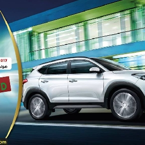 For Sale Hyundai Tucson 2017 In Free Zone…