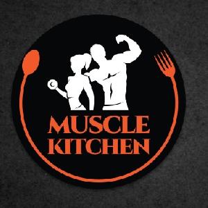 رقم مطعم مصل كيتشين Muscle…