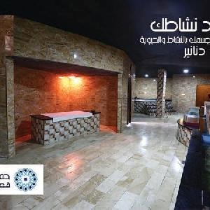 Qasr Al Sultan Bath Jordan عروض حمام…