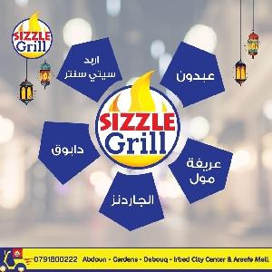Sizzle Grill Restaurant Branches in Jordan…