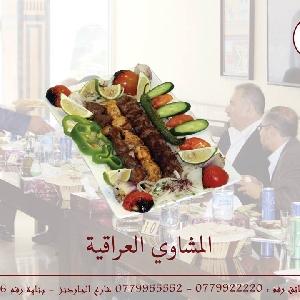 مطعم كباب - كباب ومشاوي…