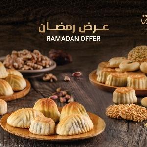 عروض وخصومات رمضان 2021…