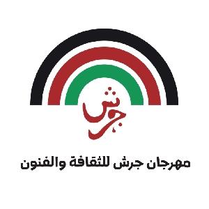 Jerash Festival phone number 0798346556…