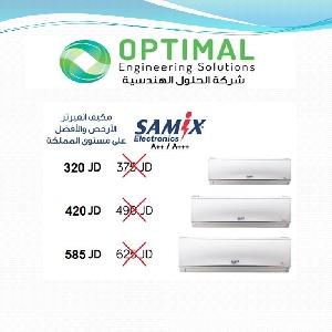 مكيفات samix الموفرة للطاقة…
