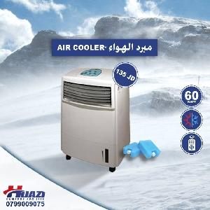 مبرد الهواء الأفضل والأكثر…