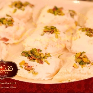 Nafeesah Sweets 065508550 تواصي راحة…