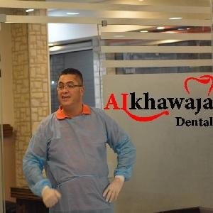 الدكتور عماد الخواجا إستشاري…
