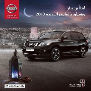 Nissan Jordan Ramadan 2017 Offers Call For…