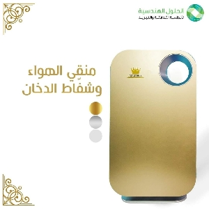 Air Purifiers افضل فلتر منقي…