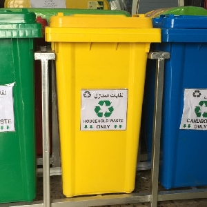 حاويات النفايات لاعادة…