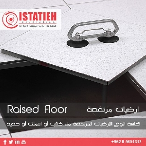Ayoub Istatieh for Raised Floor system in…
