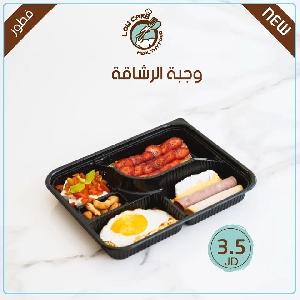 تواصي وجبات فطور صباحي…