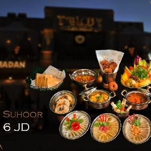 عرض سحور مطعم ذا لوبي رمضان…