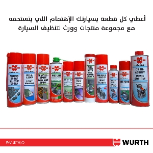 Wurth Car Care Products in Jordan 065853835…