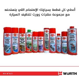 Wurth Car Care Products in Jordan 065853835…