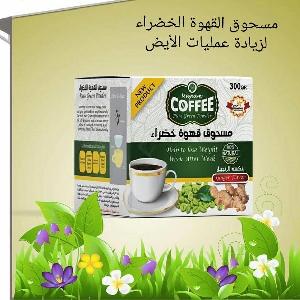 مسحوق القهوة الخضراء للرجيم…