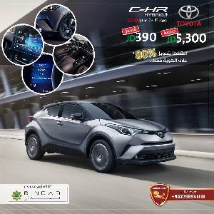 Toyota 2018 C-HR - للبيع تويوتا…