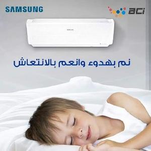 Samsung Jordan ACI - عروض وكيل مكيفات…
