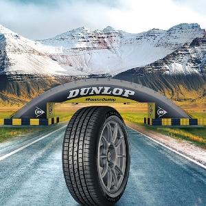 Dunlop Authorized Dealer رقم هاتف…