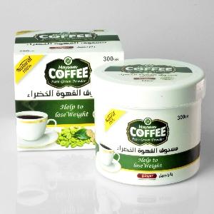 للبيع مسحوق القهوة الخضراء…
