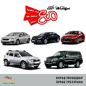 Best Car Rental in Irbid 027100076 افضل…