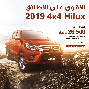For sale 2019 Toyota Hilux 4x4 in Amman,…