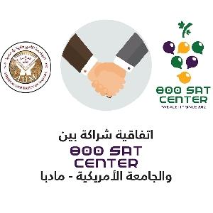 توقيع إتفاقية تعاون وشراكة…
