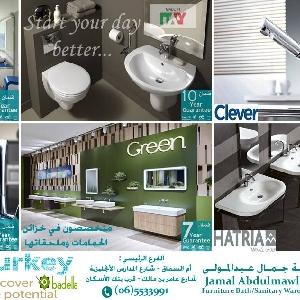 خزائن الحمام وملحقاتها…
