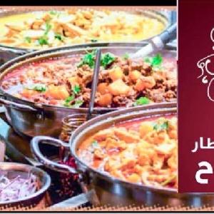 عرض مطعم جاج ع حجر رمضان…