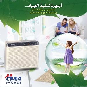 أجهزة تنقية الهواء - مؤسسة…