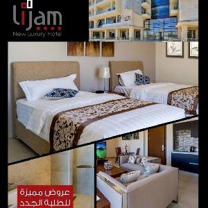 عروض سكن طالبات في فندق…