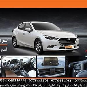للبيع مازدا زوم Mazda Zoom…
