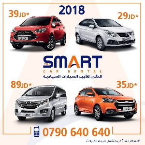 The Smart Car Rental - 2018 عرض خاص…