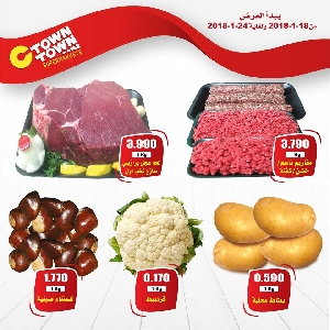 Ctown Supermarket weekly offers عروض…
