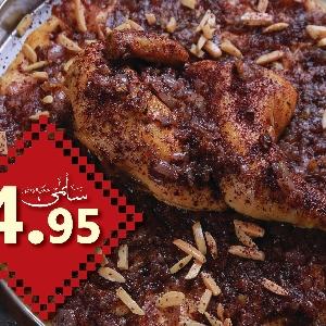 عرض وجبة مسخن ب 4.95 دينار…
