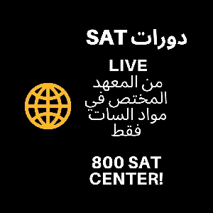 Saudi Arabia Virtual SAT Courses Online…